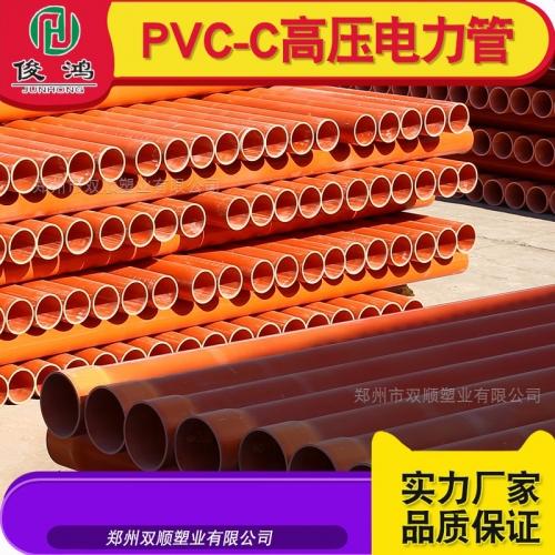 PE电缆保护管