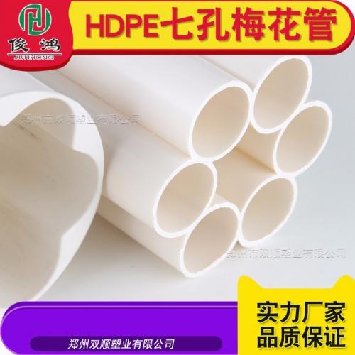 新乡HDPE气孔梅花管